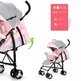 嬰兒車 嬰兒車推車可坐躺