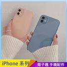 純色玻璃殼 iPhone 12 mini iPhone 12 11 pro Max 玻璃背板手機殼 防摔軟框 全包邊素殼 防摔殼