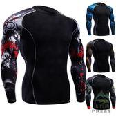 健身運動緊身衣長袖T恤訓練緊身服男士騎行透氣速干衣【步行者戶外生活館】