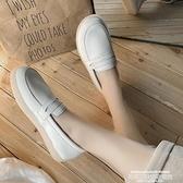 樂福鞋 單鞋女2021年春夏新款百搭一腳蹬樂福鞋白色軟底舒適防滑護士鞋潮 新品