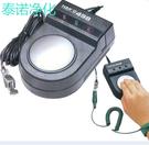 防靜電手腕帶測試儀HAKK0498靜電儀...