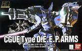 鋼彈模型 HG 1/144 深度武裝型 席古 機動戰士SEED MSV TOYeGO 玩具e哥