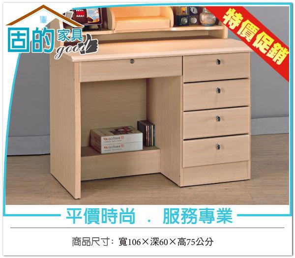 《固的家具GOOD》265-6-AC 白橡3.5尺四抽書桌/下座