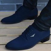 男式韓版男鞋子女鞋子潮鞋婚鞋男士布面休閒鞋子尖頭小皮鞋黑色【下殺85折起】