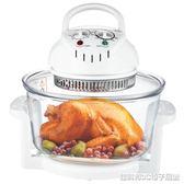 電炸鍋空氣炸鍋光波爐正品家用多功能大容量電炸鍋烤箱德國無油熱空氣爐igo 維科特3C