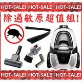 《現貨立即購》~搭贈除塵蟎渦輪吸頭+二用吸頭+長軟管~ Electrolux ZAP9940 伊萊克斯 HEPA 集塵盒 吸塵器