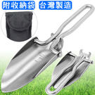 台灣製造不銹鋼折疊鏟(送收納袋)便攜帶式摺疊鏟登山戶外用品白鐵五金工具專賣店特賣會便宜