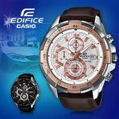 CASIO手錶專賣店 卡西歐  EDIFICE EFR-539L-7A 男錶 計時 礦物玻璃  灰色鍍離子面板 不鏽鋼錶殼 真皮錶帶