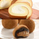 【亞尼克】經典生乳捲+黑糖麻糬10入禮盒 小資團購熱銷款