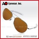 AO Eyewear General S...