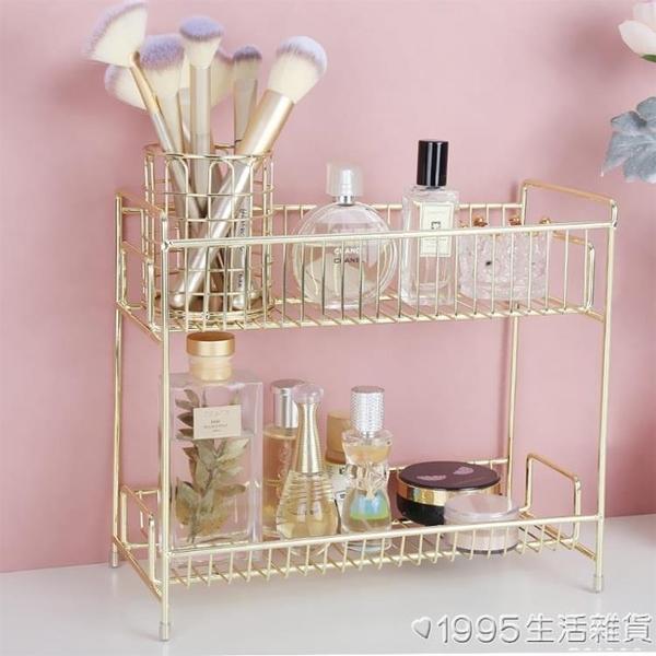 歐式浴室臺面置物架桌面化妝品收納盒鐵藝洗漱梳妝臺衛生間洗手間 NMS 1995生活雜貨