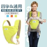 腰帶抱凳腰凳寶寶綁帶背帶前抱式可坐可背背袋雙肩嬰兒托 魔法街