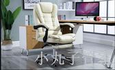 電腦椅家用辦公椅可躺老板椅按摩擱腳升降轉椅真皮藝座椅子LX
