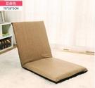 懶人沙發榻榻米坐墊單人折疊椅床上靠背椅飄窗椅懶人沙發椅17(主圖款亞麻色78*38*5CM)