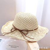 韓版小清新草編草帽沙灘百搭帽子女太陽帽夏季出游遮陽帽漁夫折疊     麥吉良品