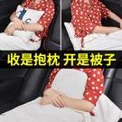汽車用抱枕車上靠墊枕頭被子兩用一對車載車內個性二合一空調毯子 一米陽光