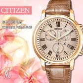 【亞洲限定廣告款】CITIZEN Eco Drive 風采動人光動能女錶 星辰 FB1433-01P 公司貨5年延長保固