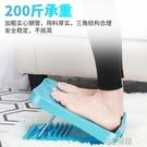 拉筋神器壓筋板健身斜踏板站立抻筋拉經拉伸小腿斜板摺疊器材家用 3C優購
