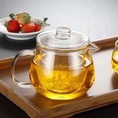 茶壺 加厚耐熱高溫玻璃茶壺套裝
