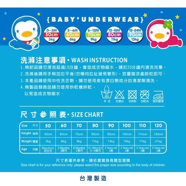 【奇買親子購物網】PUKU 紗布肚衣(藍/粉/白)