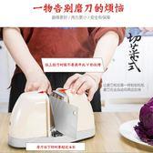 家用磨刀器快速磨刀神器手動磨刀石磨菜刀棒多功能雙面磨刀工具 卡布奇诺