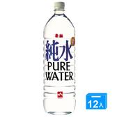 泰山純水1500ml*12【愛買】