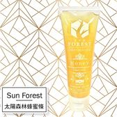 泰國太陽森林蜂蜜條