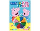 粉紅豬小妹 8色花瓣蠟筆畫 (PG032A)【著色本】