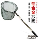 鋁合金撈魚網兜釣魚抄網伸縮桿折疊頭漁具