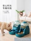 餵食器 狗狗飲水器寵物自動喂食器貓咪喝水器掛式飲水機水盆神器泰 快速出貨
