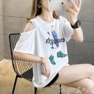 露肩上衣 棉短袖t恤女ins潮2021夏季新款韓版時尚洋氣寬鬆顯瘦露肩上衣服 【618 大促】