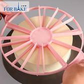法焙客圓形蛋糕分塊器分割器切割分片器均分器10/12等份烘焙工具【幸運閣】