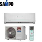 ↙0利率↙SAMPO 聲寶 *約3-4坪* 變頻單冷分離式冷氣AU-QC22D/AM-QC22D【南霸天電器百貨】