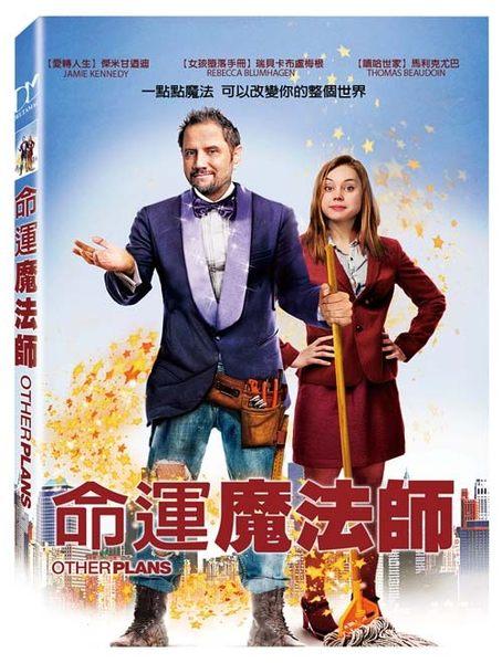 【停看聽音響唱片】【DVD】命運魔法師