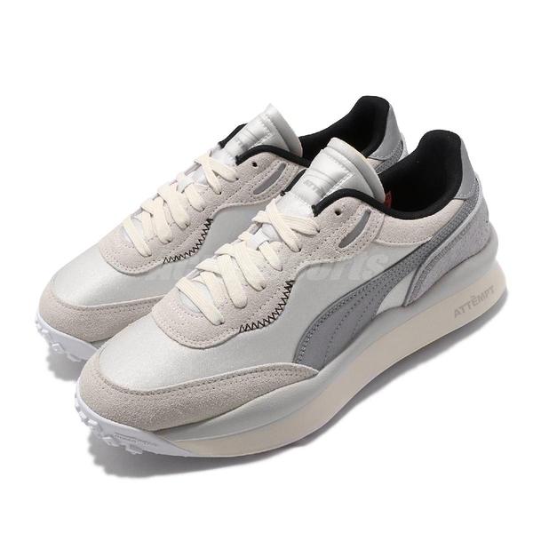 Puma 休閒鞋 Style Rider Attempt MU 灰 銀 男鞋 老爹鞋 復古慢跑鞋 運動鞋【PUMP306】 37347701