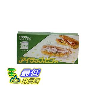 [COSCO代購] W508888 I Wrap Pico PE食物保鮮袋 1000入