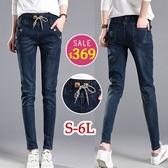 BOBO小中大尺碼【5769】中腰寬版皮標男友褲哈倫褲 S-6L 現貨