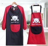 韓版時尚成人廚房罩衣可愛女防油工作服