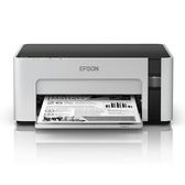 EPSON M1120 黑白高速WIFI連續供墨印表機(原廠保固‧內附原廠墨水1組)