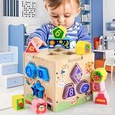 嬰幼形狀配對積木玩具1-2-3周歲一歲半蒙氏早教益智玩具 聖誕節全館免運