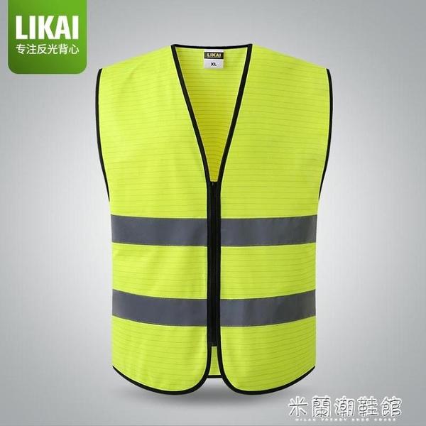 反光背心 防靜電反光背心衣服工作安全衣服加油站網格馬甲可印字 快速出貨