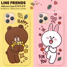 LINE FRIENDS布朗熊iPhone 11矽膠11Pro Max手機殼11Pro保護套可愛潮