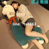 毛絨玩具 羊駝抱枕長條枕公仔超大女生床上抱著睡覺夾腿布娃娃玩偶毛絨玩具【八折搶購】