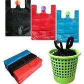 垃圾袋包郵洋朗牌家用辦公加厚背心式塑料袋中小大號手提式垃圾袋 挪威森林