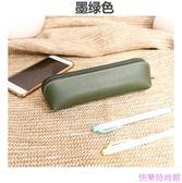 韓國簡約三角皮質鉛筆袋男女大容量高中學生文具袋化妝粉刷子筆包