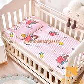 嬰兒乳膠涼席幼稚園寶寶兒童床空調軟涼席夏冰絲席子【慢客生活】