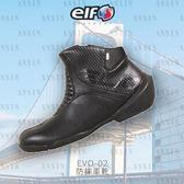 [中壢安信] ELF EVO-02 黑 短筒 車靴 防摔鞋 防摔靴 短靴 OutDry防水 PORON吸震
