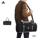 Adidas Duffel 黑色 手提包 健身包 Small 單肩包 運動 慢跑 健身 手提袋 側背包 FJ9353