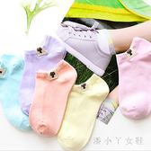 襪子 女士棉襪淺口低幫船襪隱形襪韓版可愛純色學生短襪 df2360【潘小丫女鞋】