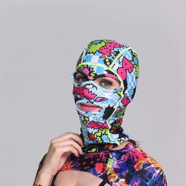 臉基尼 FEW 飄牌防紫外線男女戶外頭套 臉基尼浮潛游泳泳帽 防曬面罩 麗人印象 免運